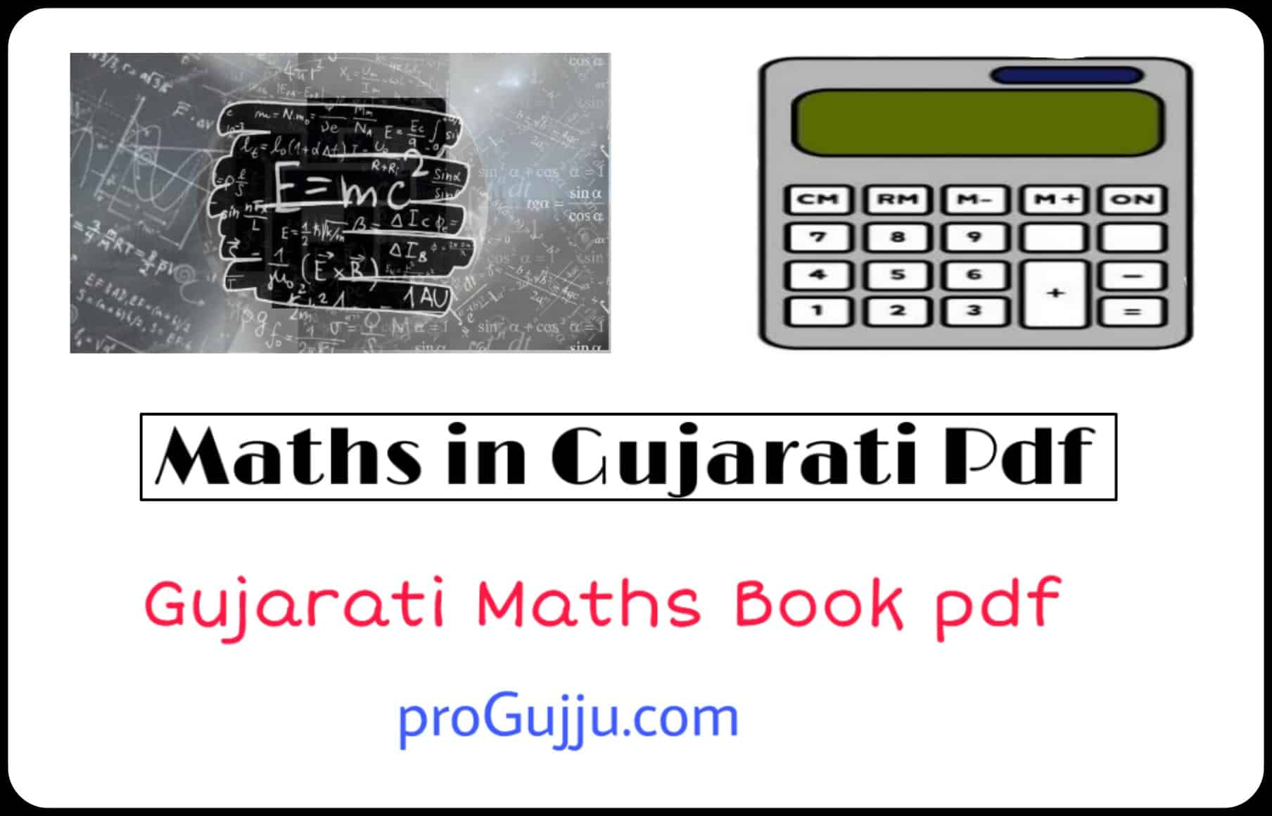 Mathematics pdf in gujarati