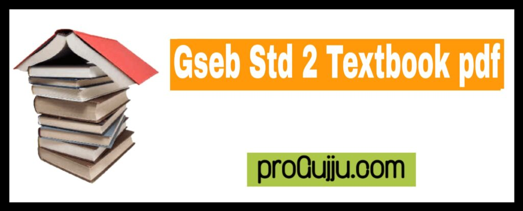 GSEB std 2 textbook pdf