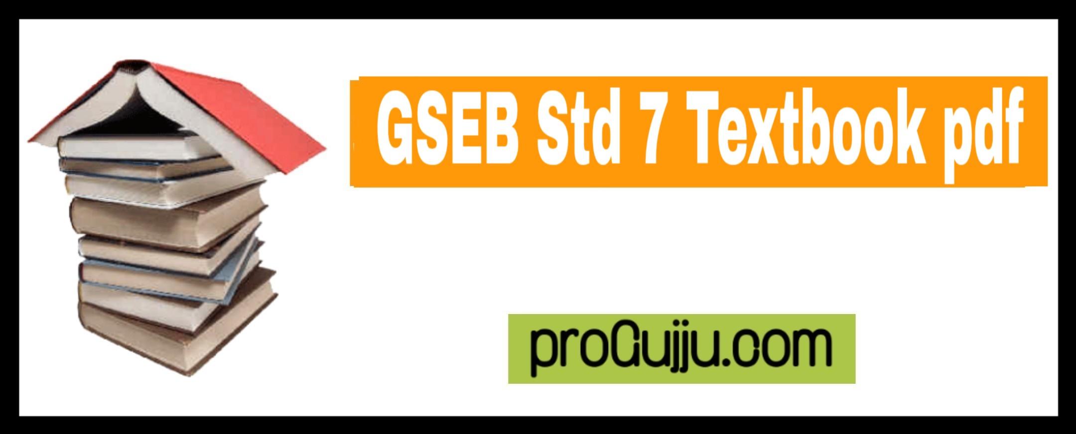 Gseb std 7 textbook
