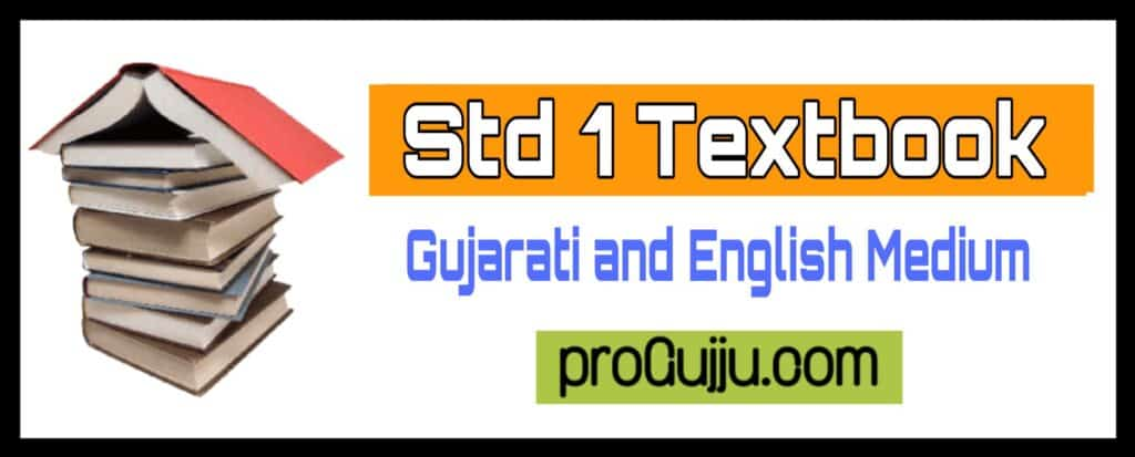 std 1 textbook