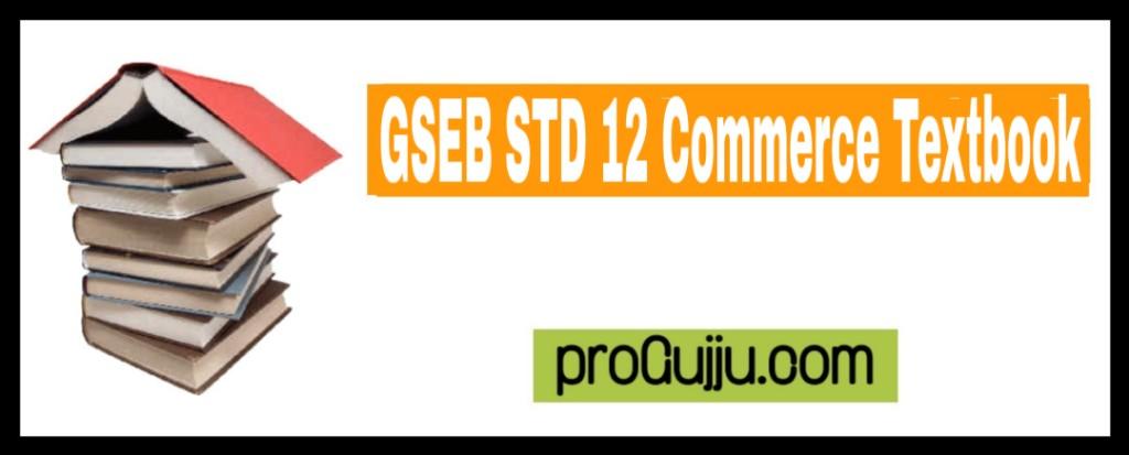 GSEB std 12 commerce textbook