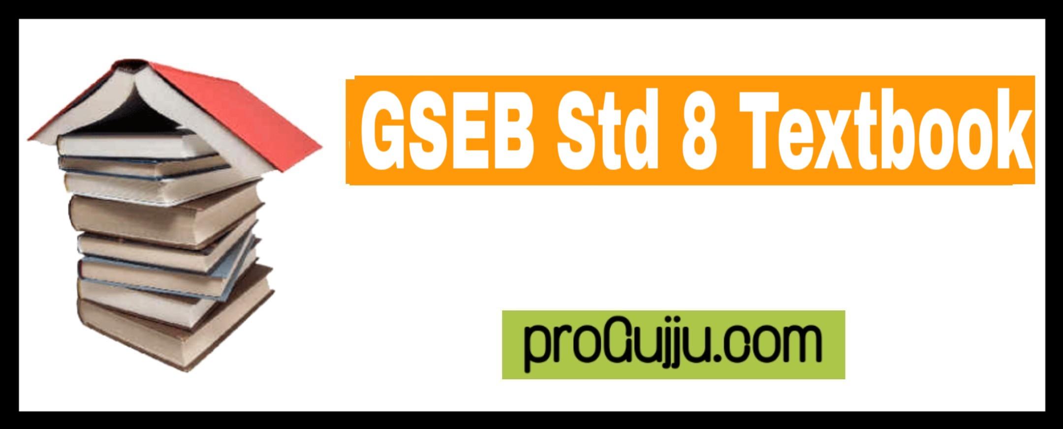 Gseb std 8 textbook