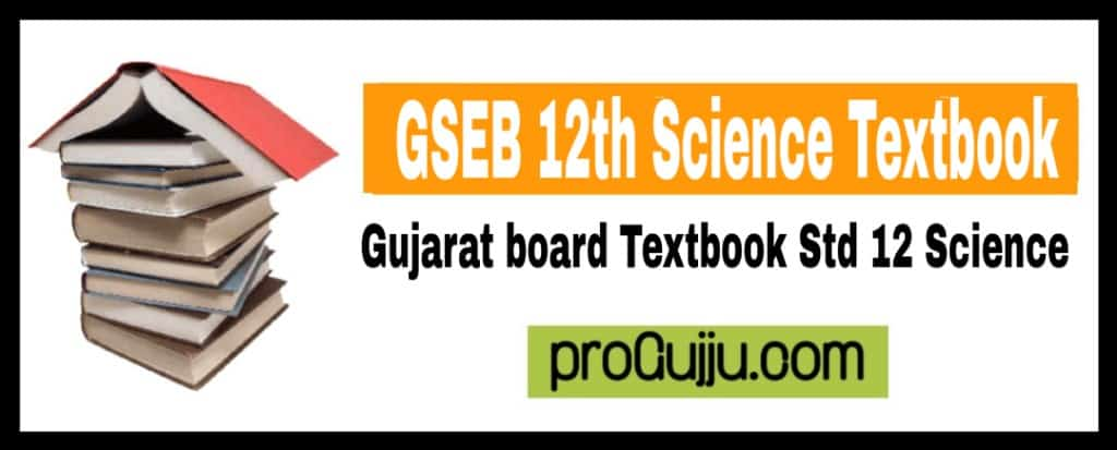 STD 12 Science Textbook